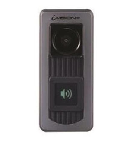 IVP-DU Door Camera Unit