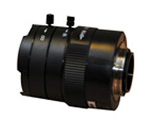 H3Z4512IR 4,5-12,5mm