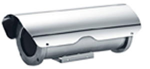 NXM1K1000B Rustfrit hus 230VAC