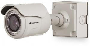 AV5225PMIR Bullet kamera