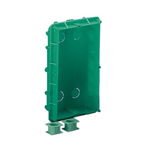 3110/2 Indmuringsdåse 2 module