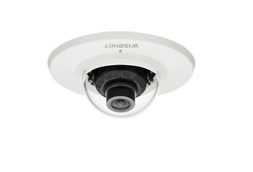 XND-8020F 5MP IP Dome