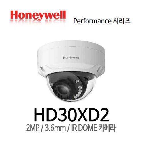 HD30XD2 2MP Dome