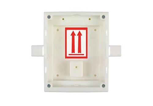 2N IP Verso box f. flush 1mod
