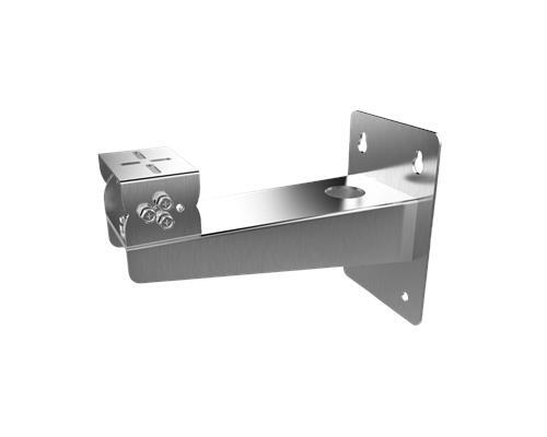 DS-1704ZJ Wall mount Grey