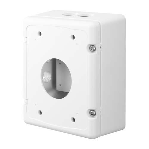 SBP-300NBW Installation box